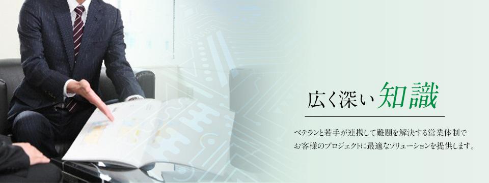 千葉県」を含む転職・求人情報 | 転職は日経キャリアNET 「販売